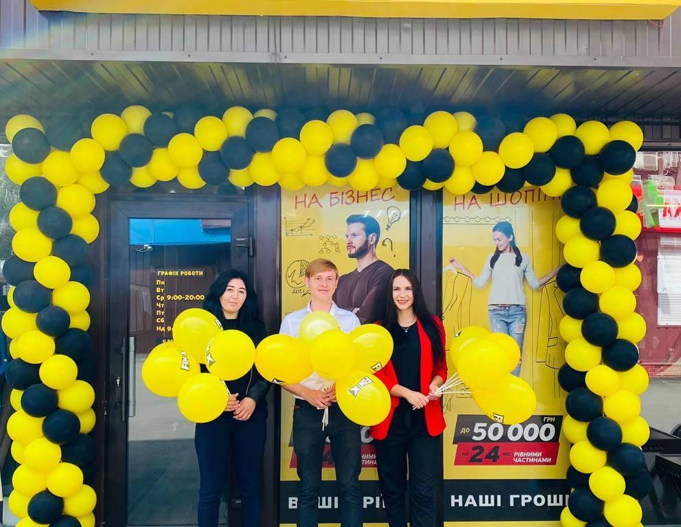 Официальное открытие регионального центра в  г. Киев