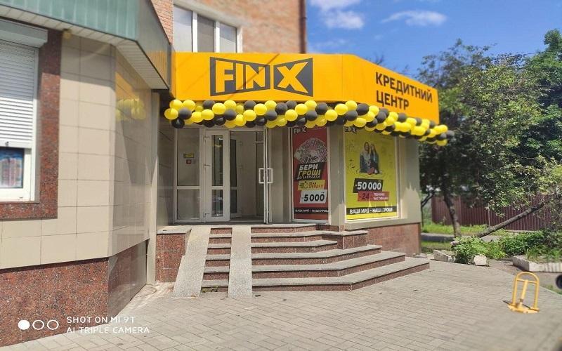 Официальное открытия регионального центра в г. Черкассы