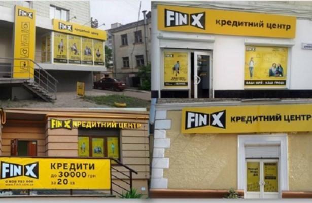 Відкриття нових офісів FinX!