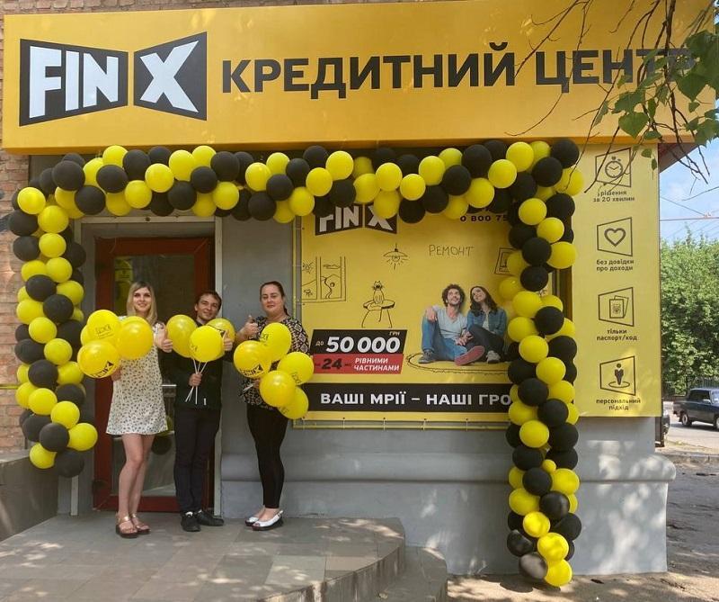 Офіційне відкриття регіонального центру в м. Кривий Ріг