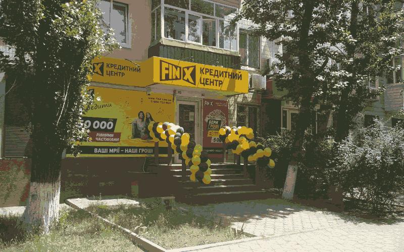 Официальное открытие регионального центра в г. Никополь
